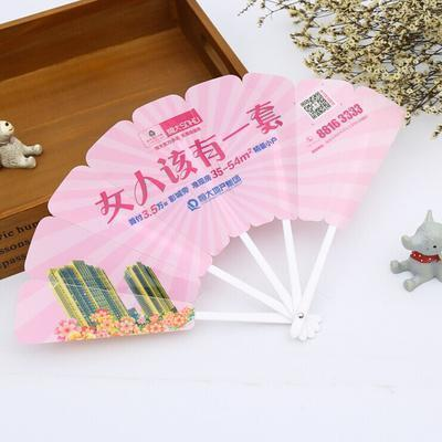 广告扇定做 广告pp扇子生产厂家 塑料pvc广告扇 促销礼品扇