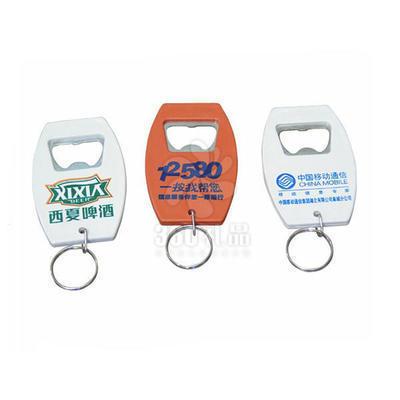 创意冰箱贴啤酒开瓶器 进门拜访最佳小礼品广告促销2000个定制作