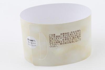 供应(2条毛巾)腰封价格02元每个38 77cm日本纸腰封