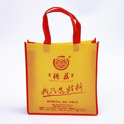 订做展销用袋/折叠袋/环保购物袋/宣传袋/订制LOGO定做购物袋