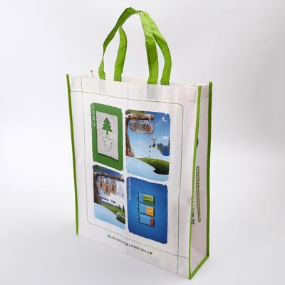 厂家定做高档彩色履膜袋 方便购物袋 印制LOGO