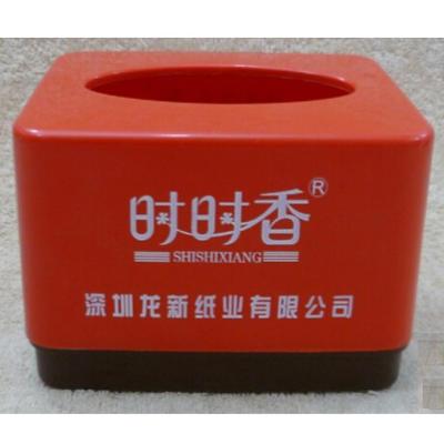 批发塑料抽纸盒/纸巾抽/纸巾盒/黑色咖啡色底座/纸巾座/卷纸筒