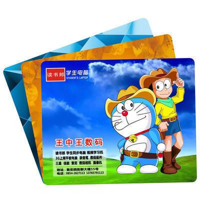 220*180*3mm定制EVA+彩纸广告鼠标垫 可印logo 以上为1万个报价