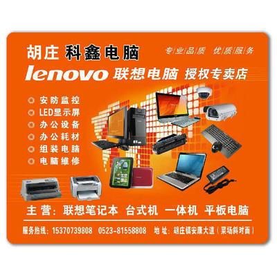 220*180*1.5mm彩色天然橡胶+布鼠标垫 可印logo 以上为1万个报价