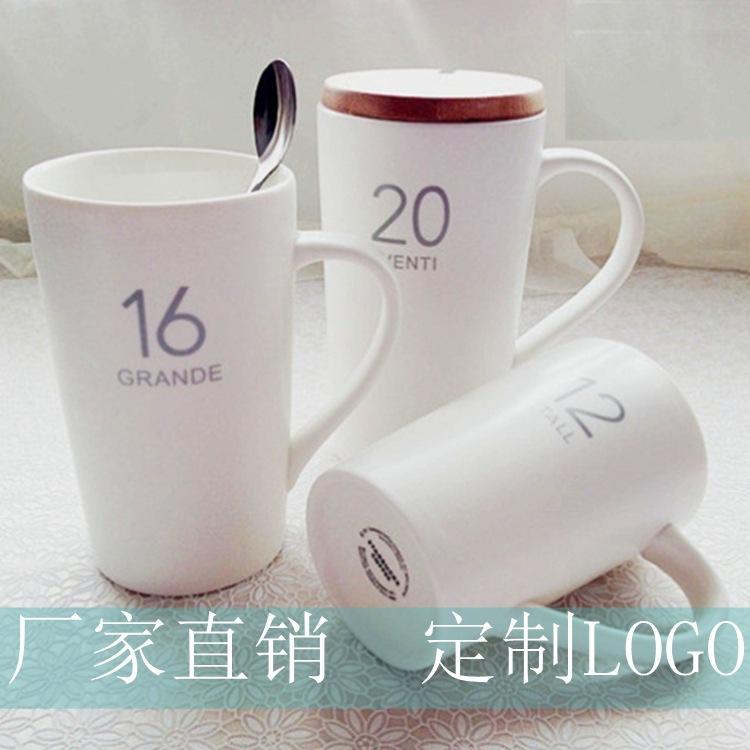 陶瓷杯创意水杯咖啡杯子星巴克马克杯广告礼品厂家直销可定制LOGO