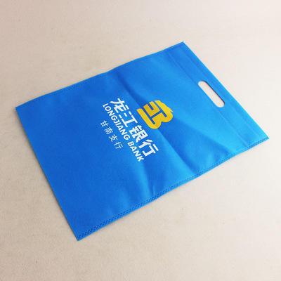 厂家直销平口无纺布覆膜袋 手提袋 超市购物袋批发 价格实惠