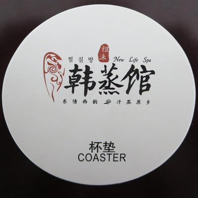 批发纸杯垫制作定做 广告杯垫纸杯垫餐垫 吸水纸杯垫印logo