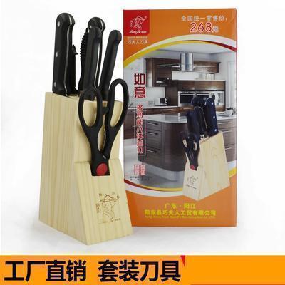 批发不锈钢刀具八件套装厨房组合套刀菜刀礼品刀刀座阳江刀剪全套