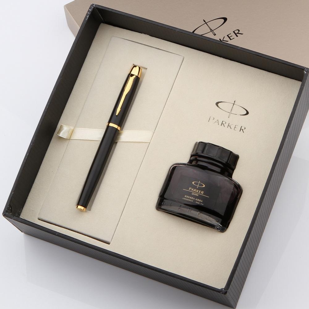派克钢笔 派克套装 派克IM系列钢笔 纯黑丽雅 墨水礼盒套装