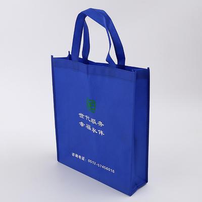 直销订制手提广告无纺布袋 印字礼品方便袋 环保购物手拎袋 蓝色