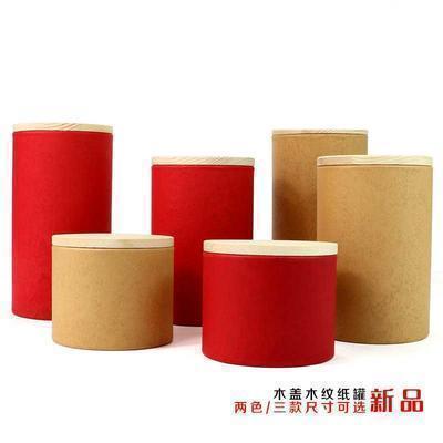 100g-250g环保茶叶罐茶叶桶 木盖树纹纸罐  通用纸罐 绿茶包装罐