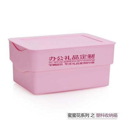 精品波浪纹塑料收纳箱收纳盒储物整理箱  定制LOGO