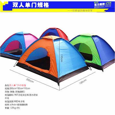 野营帐篷 户外野营双人单层帐篷 沙滩帐篷 礼品帐篷广告logo定制
