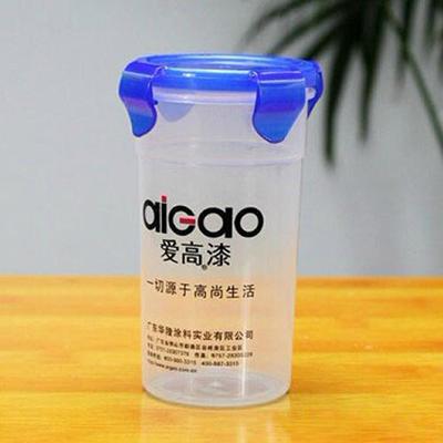 批发定制 订做 圆形平盖350ml乐扣杯 批发可印制LOGO 促销礼品