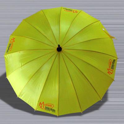 直杆伞21寸16k,素色布,可定制印刷,可印logo 手柄不同价格不同