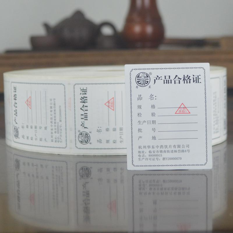 厂家供应覆膜卷筒不干胶 直角丝印卷筒不干胶 涤纶哑光不干胶标签
