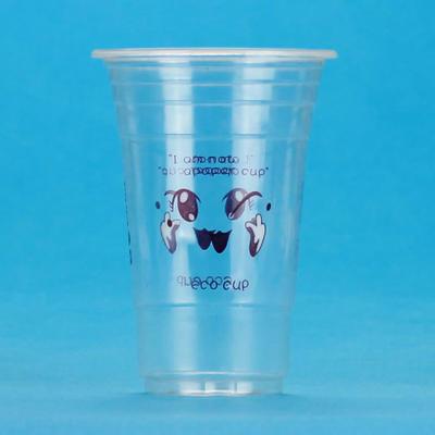 厂家批发加厚500ml一次性塑料杯 冷热两用奶茶杯pp塑料杯5万只起订