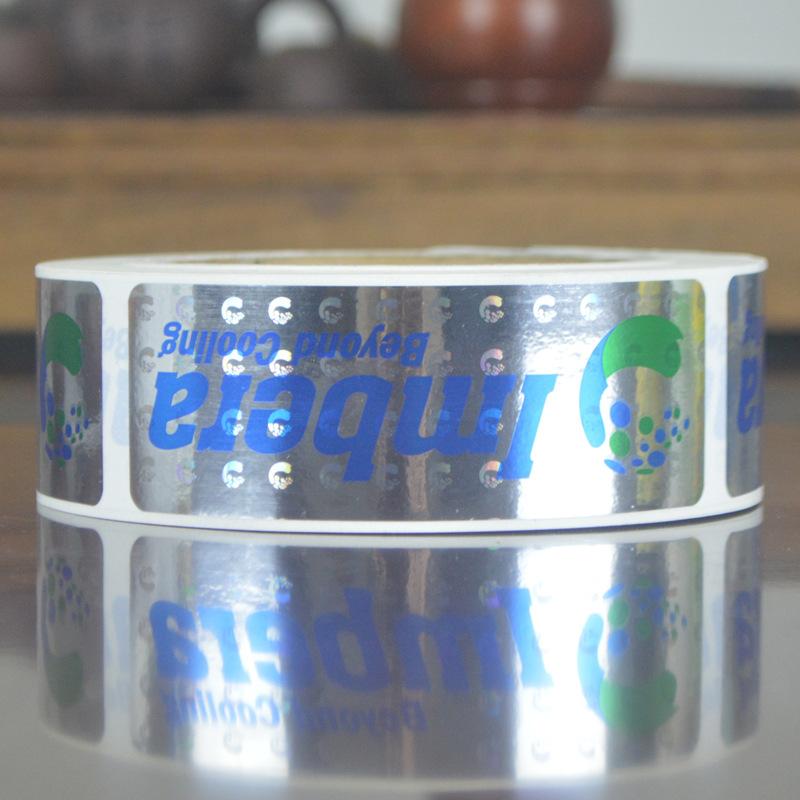 厂家定做新款哑银卷筒不干胶商标 铜版纸合格证卷筒不干胶标签贴