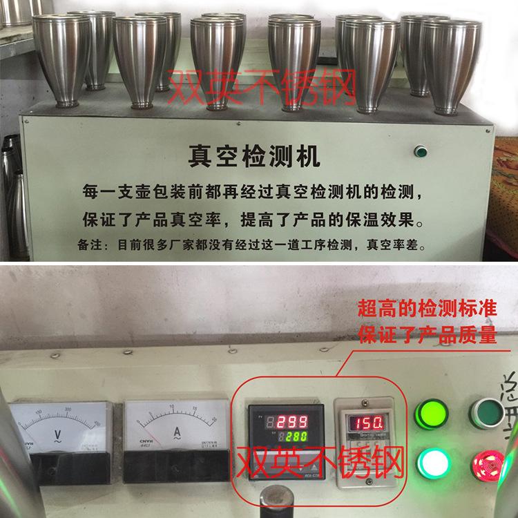 厂家直销304不锈钢保温壶 家用水壶欧式真空咖啡壶批发定制LOGO