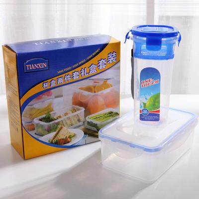 塑料四面扣带扣密封收纳盒水杯套装塑料保鲜收纳盒水壶礼品套装