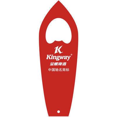 塑料金威啤酒开瓶器 厂家直销批发简约实用啤酒起子 可定制logo