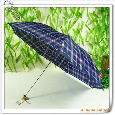 339方格伞 遮阳伞 团体礼品 活动礼品 广告伞 晴雨伞印字