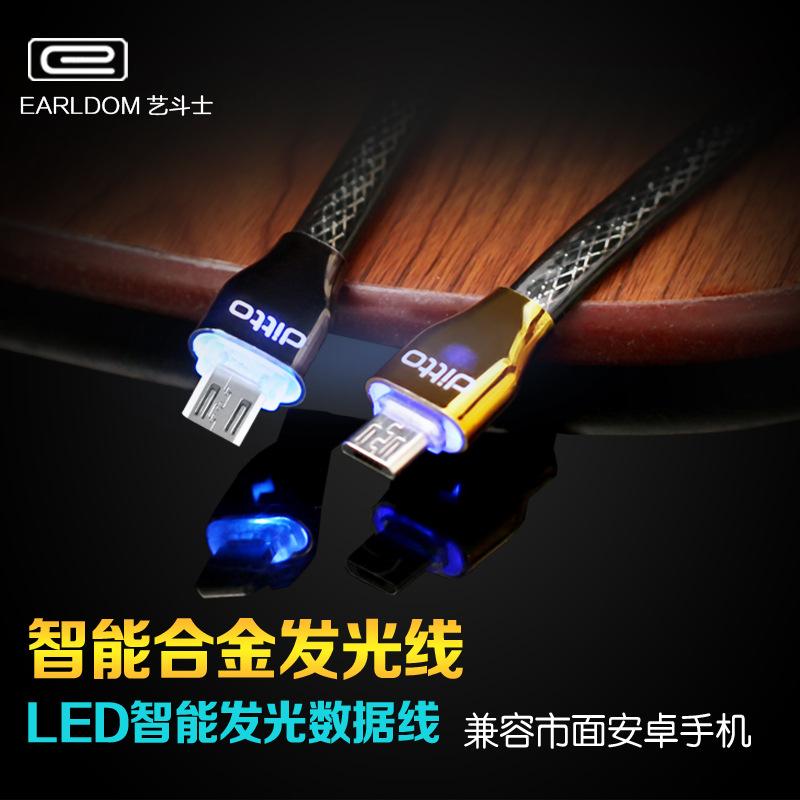 艺斗士 micro合金编织数据线 安卓手机充电线 LED发光数据线批发