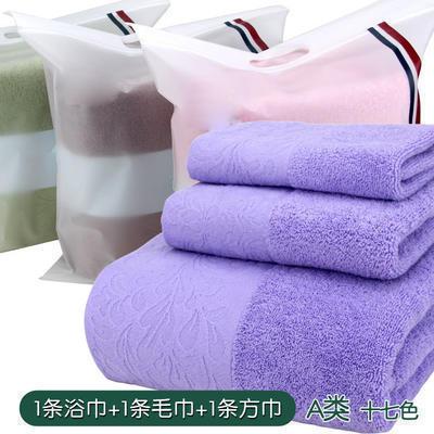 厂家直销外贸A类精梳棉素色提花礼品浴巾3件套巾17种环保色