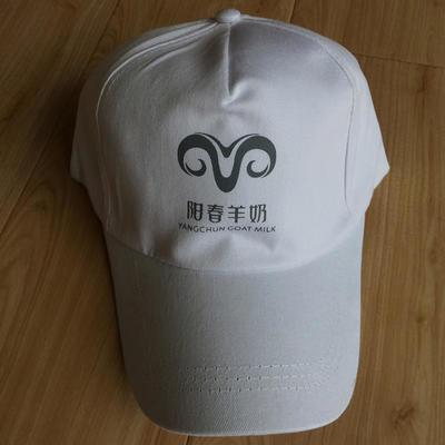 批发定做全棉广告帽印字 学生帽 会员帽 太阳帽 小黄帽 会员印字
