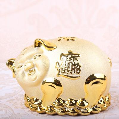 新款陶瓷金猪存钱罐大号 家居装饰风水招财店面摆设批发