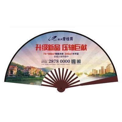广告扇生产厂家 8寸14骨纺红木绢扇纸扇 广告扇子批发可定制LOGO