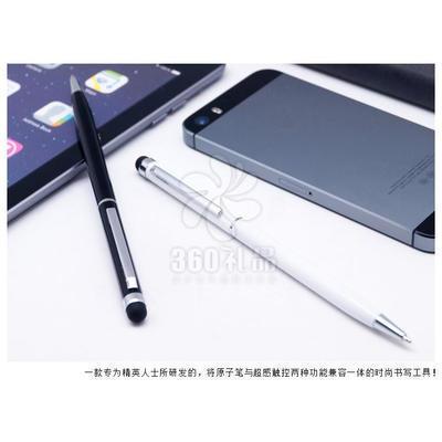 厂家直销多功能旋动金属笔 触屏笔 校庆周年可定制笔 印logo
