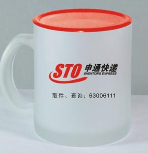 定制玻璃磨砂杯/广告杯/礼品杯子/促销杯/茶杯/水杯/马克杯印LOGO