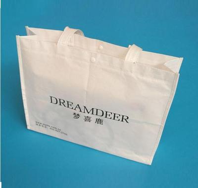 无纺布袋厂家直销 新款纽扣白色覆膜袋 无纺布手提袋购物袋批发