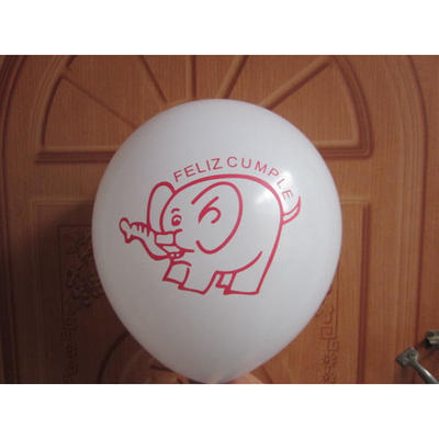 365bet娱乐场888_365bet投注app_365bet体育在线1510寸1.5克广告气球 促销礼品气球 结婚庆典气球 印字LOGO
