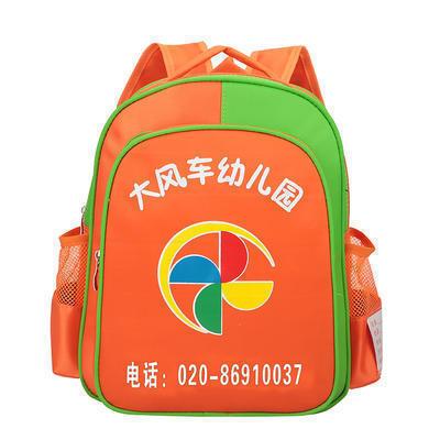 直销幼儿园小学生书包双肩书包 可爱儿童书包背包定制批发广告印字logo