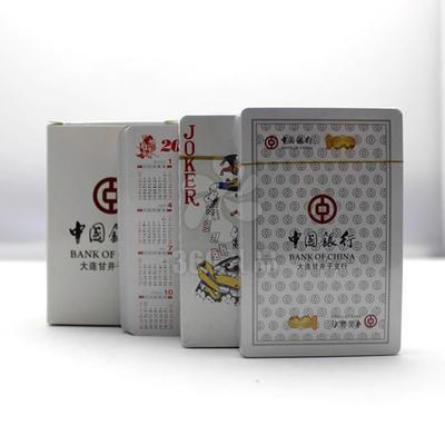 300克广告专用纸扑克牌厂 广告扑克牌定做 扑克牌印刷 质优价廉