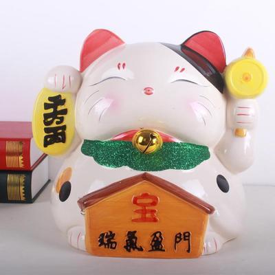 招财猫储钱罐 瑞气盈门 家居摆设摆件开业礼品