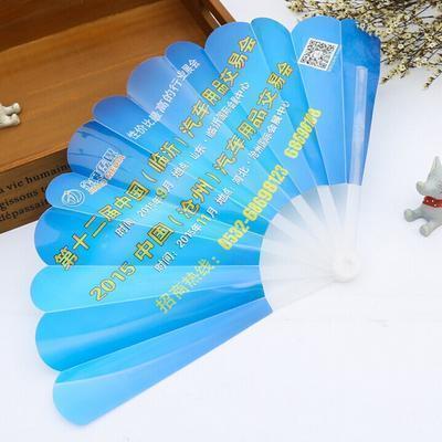 厂家直销 礼品广告扇 儿童广告扇 精品广告扇 PP广告扇