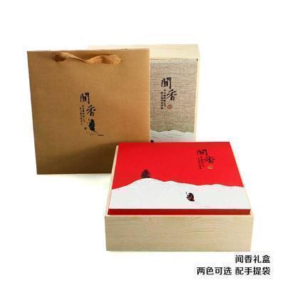 500g一斤装 高档环保通用布艺礼盒套装 松木礼盒 支持定制