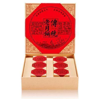 硬盒老月饼批发 牛皮纸月饼盒密度板传统老月饼6粒 中秋高档礼盒