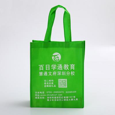 无纺布手提袋 环保无纺布袋广告购物袋 无纺布袋批发定做印logo