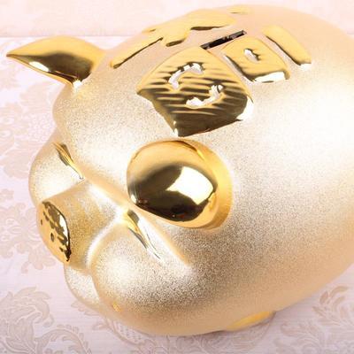 新款陶瓷金猪存钱罐大中小号 招财风水开业礼品装饰品