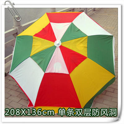 直径2.08米防风彩色双层大号广告太阳伞 户外遮阳摊位伞 定做印字