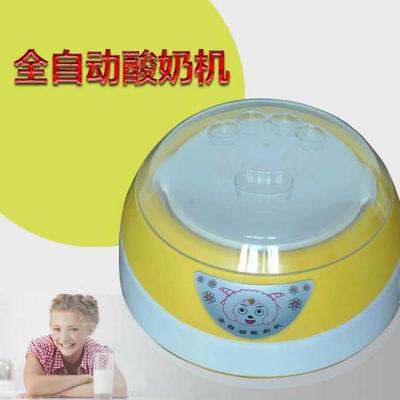 喜羊羊多功能酸奶机塑料内胆酸奶机 促销礼品 厂家批发可印广告
