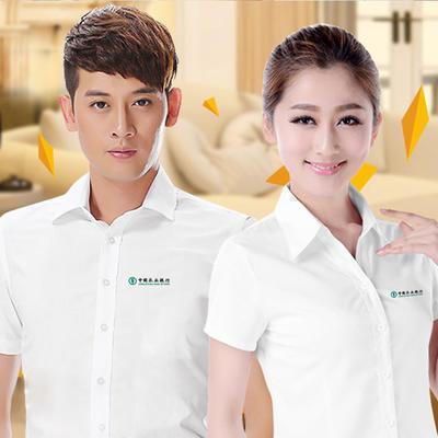 2016修身女衬衫农业银行工作服短袖修身免烫衬衫斜纹白色农行制服