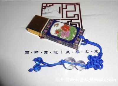 景泰蓝U盘 青花时尚保温杯套装 陶瓷U盘 厂家直销U盘