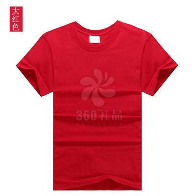 直销批发厂服班服广告衫批发 全棉圆领短袖广告衫定做定制T恤 可印制LOGO
