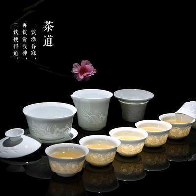 影阴雕陶瓷薄胎青瓷茶具logo定制礼品礼盒装