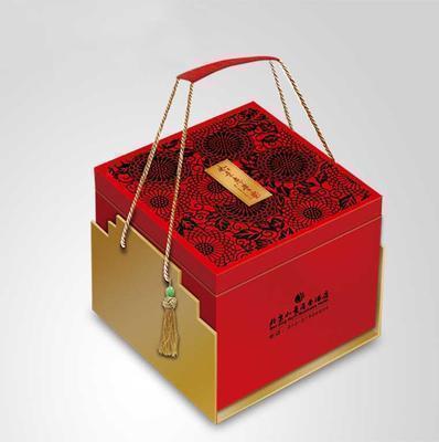 高档月饼包装盒 礼品盒精品月饼盒 四色烫金发泡月饼礼盒定制logo
